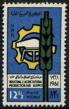 Siria 1961 sg#740 Industriale & Agricolo equo Gomma integra, non linguellato #d33895