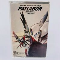 [Rare] PARLABOR soundtrack cassette tape music VINTAGE anime japan