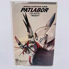 [Rare] PARLABOR soundtrack cassette tape music VINTAGE anime japan