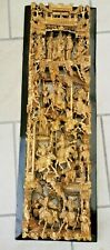 Antik China Holzschnitzerei / Antique  gilded wooden carvet panel China 19th
