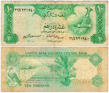 UAE 10 Dirhams P#8a (1982) UAE Central Bank Fine