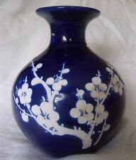 VINTAGE COBALT BLUE CERAMIC VASE W/CARVED FLORAL BLOSSOMS - BEAUTIFUL!