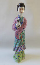 """Chinese Antique Porcelain Figurine Woman Famille Rose Palette 9.3"""" Tall w Marks"""