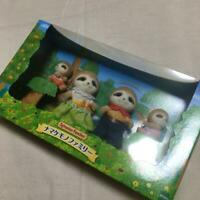 Sylvanian Families Sloth Family 2020 Calico Critters 4 Dolls Epoch JAPAN