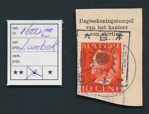 JAPANESE DUTCH EAST INDIES INDONESIA STAMP 1944 LOMBOK O/P 10c WILHELMINA PIECE