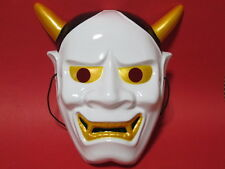 Japanese Mask Hannya / Mascara ogre / ogro / Cosplay / Kabuki / Ninjya / Naruto