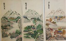 Korean Original Embroidery painting- (mountain landscape 14C-17C in Korea)3pcs