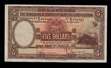 New listing Hong Kong 5 Dollars 1959 Pick # 180b Vf.