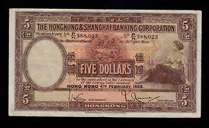 Hong Kong 5  Dollars 1959    PICK # 180b  VF.