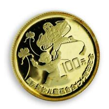 China 100 yuan 70th Anniversary Saving the Children Fund proof gold coin 1989
