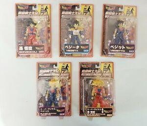 Dragon ball ultimate figure series