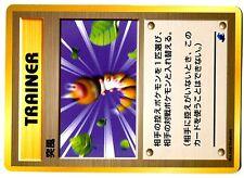PROMO POKEMON JAPANESE - Totodile Kaiminus 1999 - N° RAFALE DE VENT