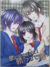 Hakuouki Doujinshi Okita Souji X Chizuru Yukimura X Saitou Hajime Hakuoki Manga