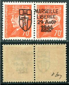 FRANCE 1944 BEAU LIBERATION MARSEILLE LIBÉRÉE 70c Orange NEUF** MNH Cote 330,00€