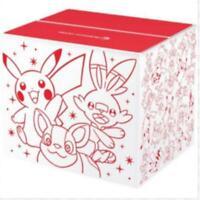 Pokemon Pika Pika box 2021 Random Blanket New Year Contents secret Box New