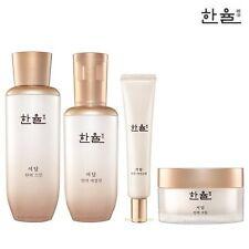 Hanyul Seodam Firming Skin Emulsion Eye Cream Anti-Wrinkle Set 4ea Free Tracking