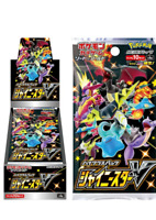 1box Pokemon Card Sword & Shield High Class Pack Shiny Star VBOX Japan