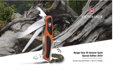 Ranger Grip 55 Autumn Spirit Victorinox Special Edition 2019 limited edition rar