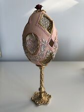 Beautiful Vintage Hand Made Collector's Egg - Made From A Real Egg