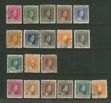 LUXEMBOURG – 1914-1924 – GRAND DUCHESS MARIE ADELAIDE - 19 DIFFERENT – USED