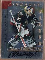 NIKOLAI KHABIBAULIN 1997/98 BAP Be A Player *FOIL* Die-Cut AUTO Autograph YOTES