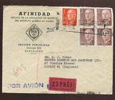 SPAIN EXPRESS ADVERT COVER 1952 AFINIDAD ENVELOPE AIRMAIL