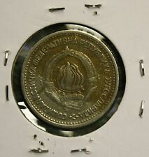 1965 YUGOSLAVIA - 1 - DINAR COIN
