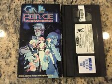 GALL FORCE NEW ERA 1 RARE OOP VHS 1992 JAPANESE w/ENGLISH SUBS ANIME ACTION FUN!