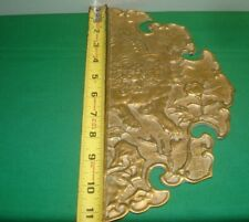 """Chinese Brass Hardware Cabinet Face Plate 11.5 """" Lion Dragon ( Only 1 Piece )"""