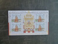 2016 VATICAN CITY 350th ELECTION OF VIRGIN MARY 4 STAMP MINI SHEET MNH