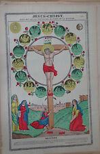 Rare Vintage Imagerie Epinal Pellerin print/Jésus-Christ INV2302