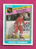 1984-85 OPC # 385 RED WINGS STEVE YZERMAN LEADER ROOKIE NRMT+ CARD (INV# C4293)