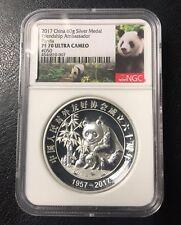 NGC PF70 2017 China Foreign Friendship ambassador silver panda 60gram medal 66pc