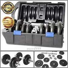 Dumbbell Set Adjustable Weights 40 lb Barbell Case Gym Equipment Workout Home