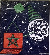 MA1090 NAIROBI 1982  MAROC FDC  ENVELOPPE PREMIER JOUR