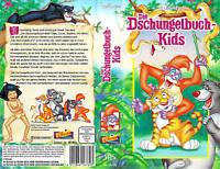 (VHS) Dschungelbuch-Kids - Disney-Zeichentrick-Spaß