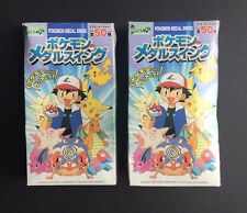 Pokemon 2 Japanese Keychain Charm Nintendo Tomy Medal Swing New  Nib Rare Sealed
