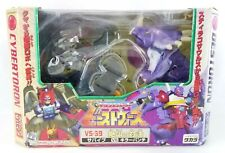 Transformers Beast Wars Neo Roaring Showdown Survive Vs. Killer Punch VS-39 NRFB
