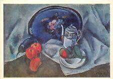 B74286 A V Kuprin Russie paintings peintures art postcard