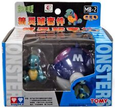 Pokemon Black & White Pocket Monster Squirtle with Master Ball Figure MB-2