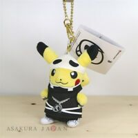 Pokemon Center Original SECRET TEAMS Team Skull Pikachu Plush Mascot Keychain