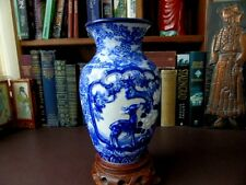 Early 20th c  Blue & White Chinese Porcelain Vase - Raised Relief Decoration