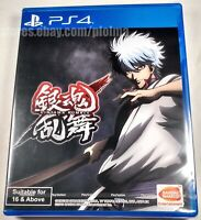 GINTAMA RUMBLE Brand New PS4 Game PlayStation 4 ASIA Import -- Ships from USA