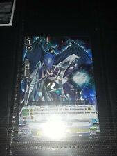 Bushiroad Cardfight!! Vanguard Apocalypse Bat V-BT04/015EN RR