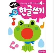 Korean Workbook Hangul Writing Korean Language Children Kid Textbook Study 4 Age