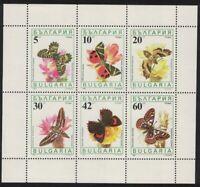 Bulgaria Butterflies and Moths 6v Sheetlet MNH SG#3699-3704 MI#3852-3857