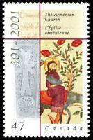 Canada  # 1905   ARMENIAN CHURCH  New Pristine 2001 Original Gum Issue