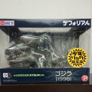 X-Plus Deforeal Godzilla 1998 Figure With Baby Godzilla Shonen Ric Limited