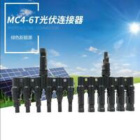 MC4 Solar Panel Connector Male to Female 6T Branch 6 to 1 MC4 Connector IP67 CE