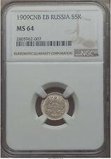 Russia 1909 SPB-EB 5 Kopecks NGC MS 64 Rare date/ condition